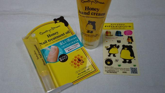カントリー&ストリーム ハチミツのハンド&ネイルコフレ、ハンドクリーム・ネイルオイル・シールの3点セットを写した写真。
