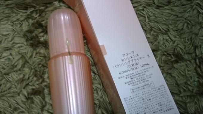 センシエンス バランシングプライマー2(旧品 化粧液)100ml(本体と外箱)の写真。