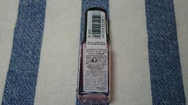 ネイルホリック ネイルパック(裏面)の写真。商品説明の記載あり。