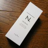 ナプラ/N.ポリッシュオイル(外箱)の写真。