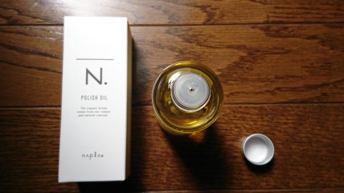 ナプラ/N.ポリッシュオイル(外箱とキャップを外した本体)の写真。