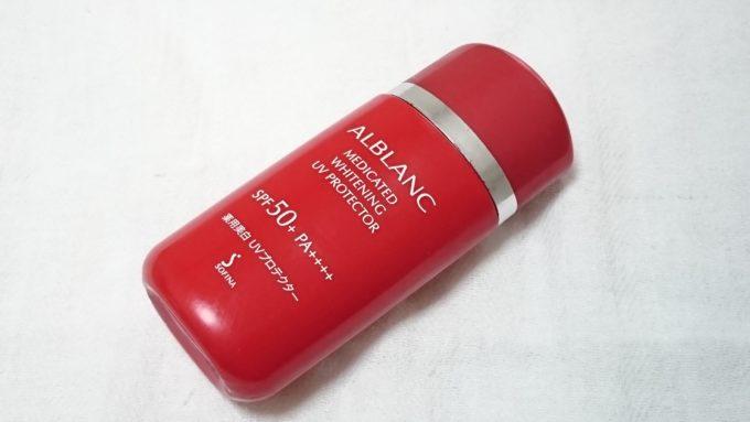アルブラン 薬用美白UVプロテクター(本体)の写真。
