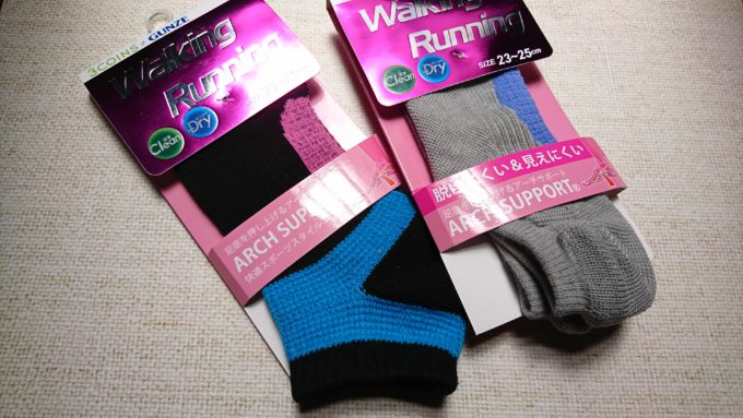 3COINSのウォーキング・ランニングソックス、黒とグレーの靴下、二足分の写真。