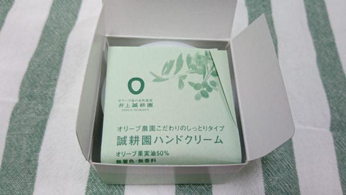 井上誠耕園のオリーブハンドクリーム(外箱を開けた所)の写真。