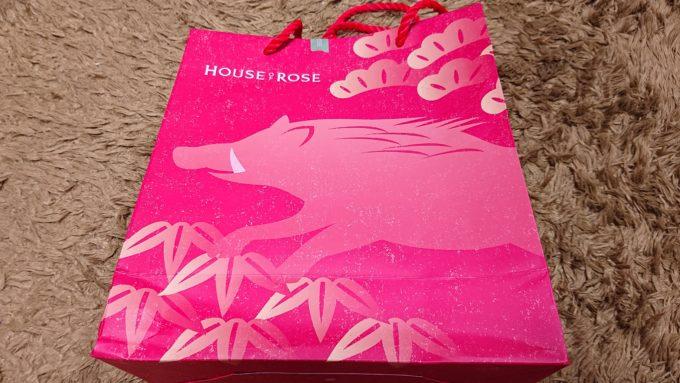2019年ハウスオブローゼの福袋(外袋)の写真。2019年の干支であるイノシシが描かれています。