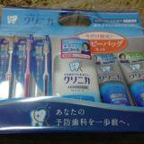 実践しよう!予防歯科クリニカセット2019年の写真。透明の袋に入っています。