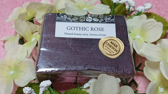 マルシェボン ゴシックローズの正面写真。紫色の石鹸。